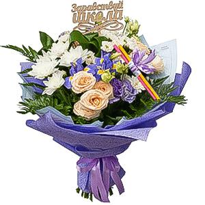 Оригинальные заказ цветов нерюнгри заказ